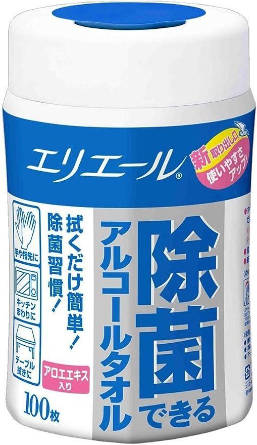 タオル アルコール エリエール 除 菌 できる