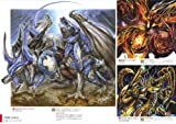 Duel Masters Official Legend Book