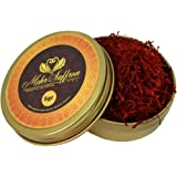 Premium Spanish Saffron Threads (5 Gram)