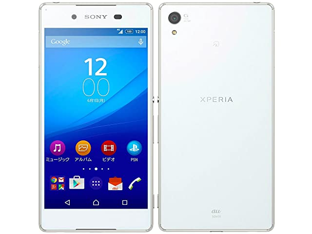 SONY Xperia 着信音