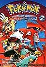 Pokémon - La Grande Aventure : Rubis et Saphir, tome 2 par Kusaka