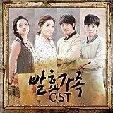 [CD]発酵家族 韓国ドラマOST (jTBC) (韓国盤)