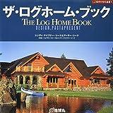 img - for Za rogu ho  mu bukku book / textbook / text book