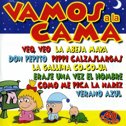 album vamos a la cama october 16 2001 be the first to review this item