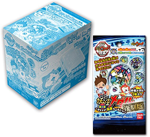Yokai watch specter medal to Chapter 1 reprint ~ Welcome! Specter World! ~ (BOX) by Bandai