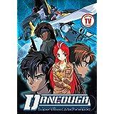 Dancouga Complete TV Series