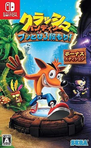 SEGA Crash Bandicoot 3 Buttobi Danmori edizione Bonus ...