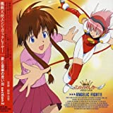 Mobile Angel Angelic Layer Section by Japanimation (2001-09-19)