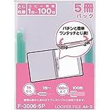 LIHITLAB 文件夹5个装 A4 F3006-5P 绿色