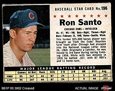 1961 Post Cereal   196 BOX Ron Santo Chicago Cubs (Baseball Card) (Handcut 40e9e9236713