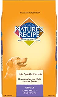Amazon natures recipe healthy skin venison meal rice natures recipe adult dry dog food forumfinder Choice Image