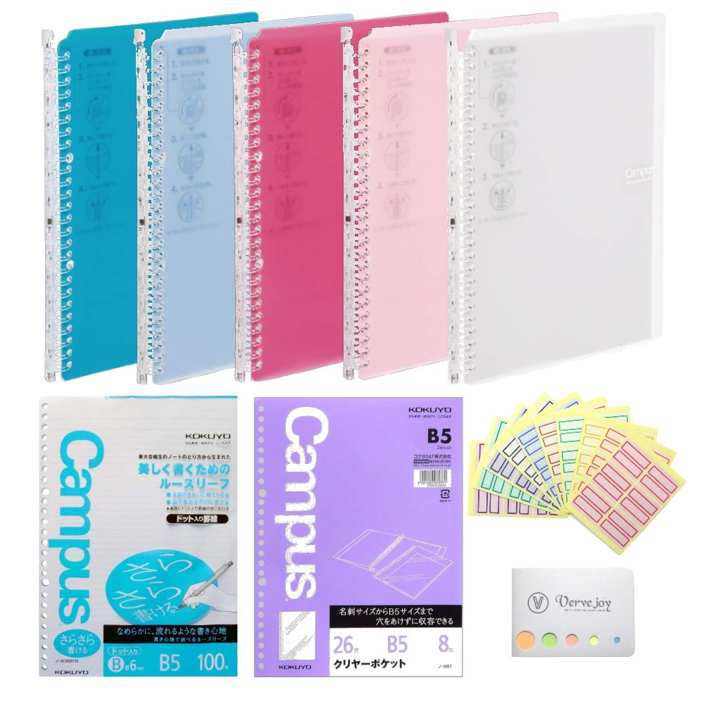 Kokuyo Campus Smart Ring 60 Binder B5 & 26 Rings| Pre-Dotted Loose Leaf Papers| Clear Pocket| Set of 5 Binder Along with Original Sticky Notes & 10 Colored Index Paper (5 Color) by Verve Joy