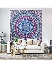 بساط إنليتند سول لايت - متعدد الوظائف للتعليق على الحائط فن هندي لتزيين المنزل وغرفة النوم وغرفة المعيشة وغرفة النوم والشرفة بحاجز الغرفة (الطول/الارتفاع) 150 × 150 سم)