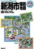ライトマップル mini シティ版 新潟市 道路地図 (ドライブ 地図   マップル)