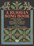 img - for A Russian Song Book (Dover Song Collections) book / textbook / text book