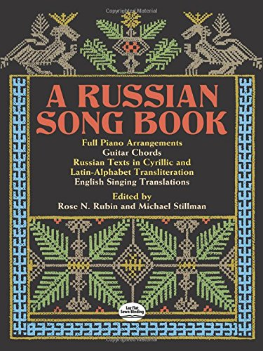 A Russian Song Book (Dover Song Collections) ()