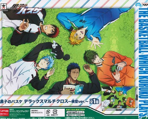 Kuroko's Basketball Deluxe multi cross - horizontal ver. ~ by Deluxe Multi- Cross
