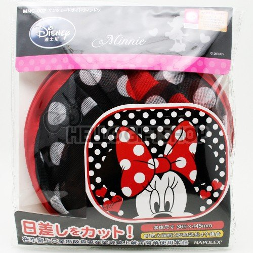 Disney Dot Minnie Mouse Side Car Sun Shade - 2 Pcs