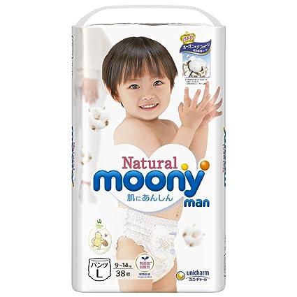 Japonés de Pull Up pañales Moony Natural PL (9 - 14 kg)//