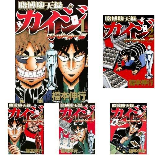 賭博堕天録カイジワンポーカー編コミック全16巻セットの商品画像