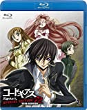 Code Geass - Lelouch of the Rebellion R2 Special Edition 'Zero Requiem' [Blu-ray]