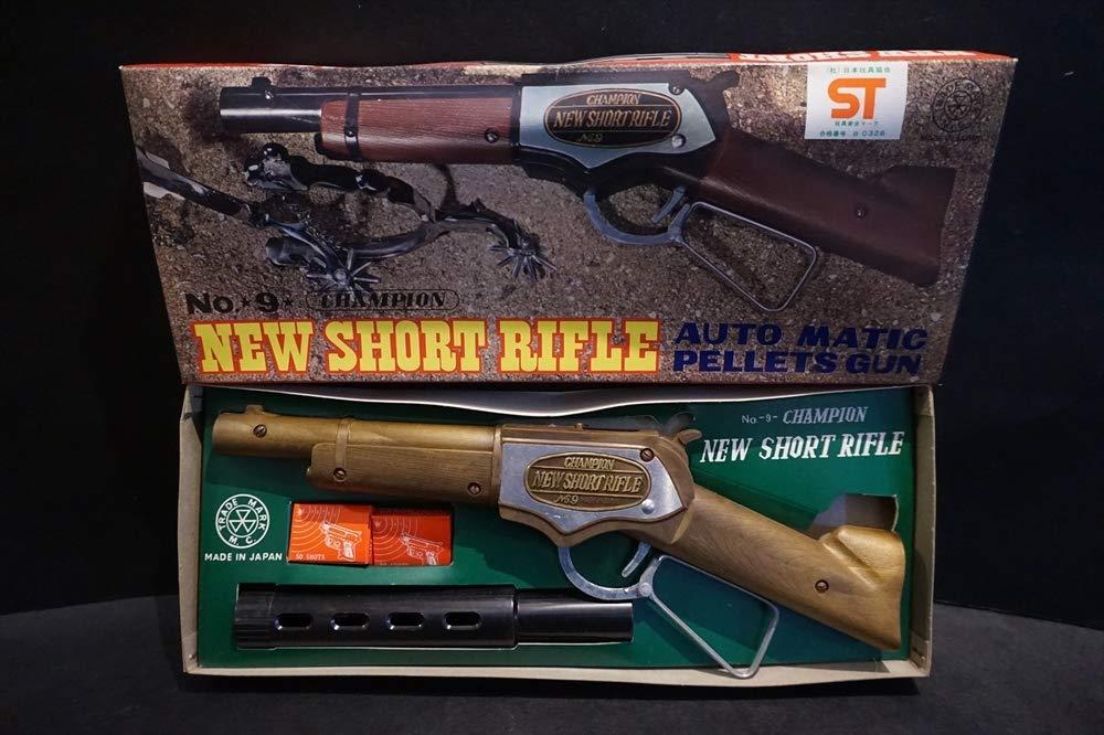 昭和 レトロ NEWショート ライフル 未使用品 トイガン ピストル 武器 鉄砲 モデルガン 昔 B07SJNBNLS
