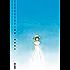 鬼頭莫宏短編集 残暑 (IKKI COMIX)