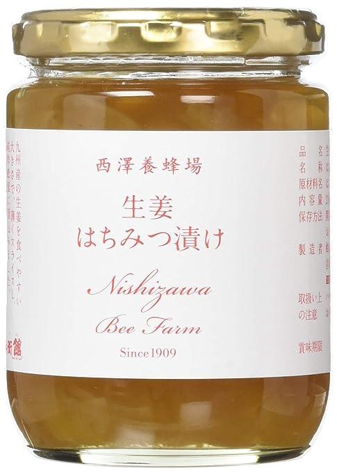 西澤養蜂場 生姜はちみつ漬け