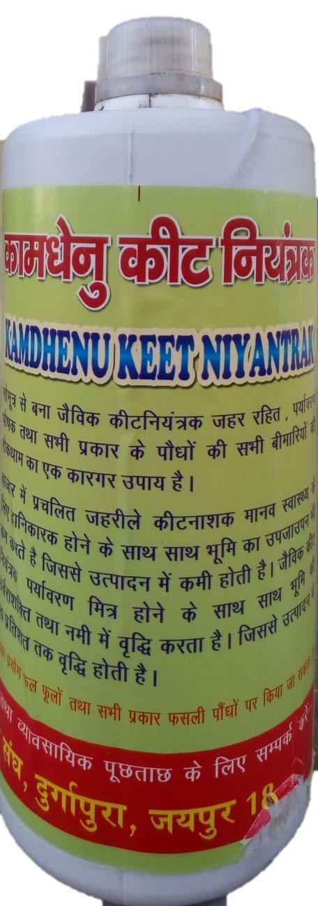 Vijaylaxmi Organic Fertilizer KAMDHENU Panchagavya Organic Micro Nutrient and Bio Pesticide, 1 L