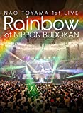 東山奈央1st LIVE 「Rainbow」at 日本武道館 [Blu-ray]