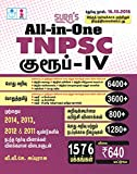 TNPSC Group 4 Exam All-in-One Complete Study Material Book & Solved Question Paper