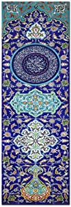 JXRDG Muslim Islamic 5D Full Square Drill Diamond Painting Kits, Diamond Puzzle Mosaic Cross Stitch Art Home Wall Decor Gift 20x60cm No Frame