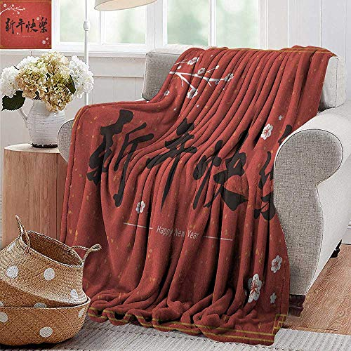 Blankets Fleece Blanket Throw,Chinese New Year,Hand Drawn Style Calligraphy with a Flowering Cherry Branch, Dark Coral Black and Gold,300GSM,Super Soft and Warm,Durable Throw Blanket 30