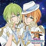 キミのハートにKISSを届けるCD 「IDOL OF STARLIGHT KISS」 Vol.2 エル&アール CV.KENN&CV.鈴木裕斗