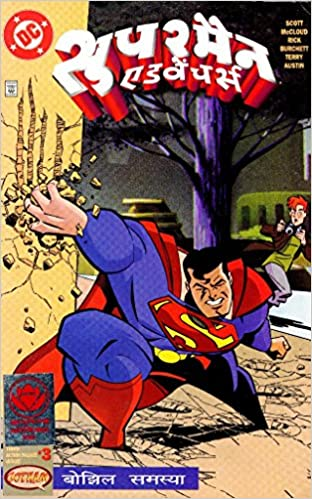 Pdf hindi superman in comics