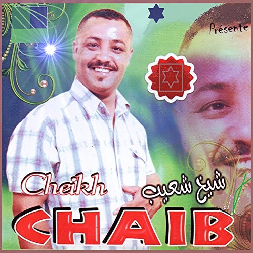 music cheikh chaib