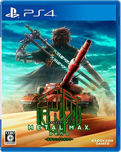 KADOKAWA GAMES Metal Max Xeno SONY PS4 PLAYSTATION 4 JAPANESE VERSION