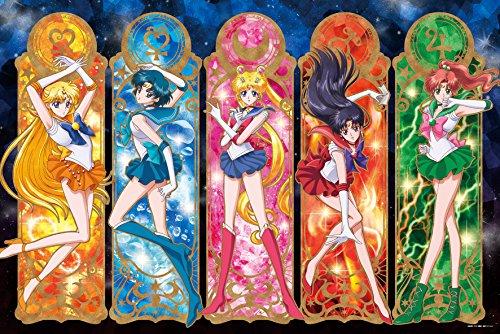 Pretty Guardian 「美少女戦士セーラームーンCrystal」 ジグソーパズル 1000ピース [1000-533]