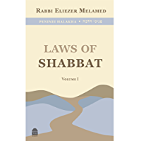 Laws of Shabbat Vol.1 (Peninei Halakha) (English Edition)
