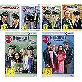 München 7 - Zwei Polizisten und ihre Stadt Staffel 1-7 im Set - Deutsche Originalware [19 DVDs]