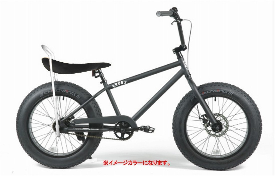 BRONX 20inch Custom 【ブロンクス 20inchカスタム ファットバイク】 ※バナナシートCCバーはセレクト B078Z9PX11ブラックレザー×シルバーCCバー