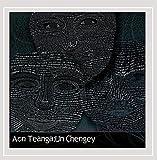 Aon Teanga: Un Chengey