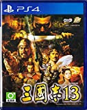 PS4 Sangokushi 13 Asian version Chinese subtitle Chinese voice