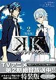 K -カウントダウン-(2) 特装版<完> (プレミアムKC ARIA)