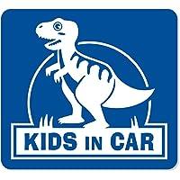 imoninn KIDS in car ステッカー 【マグネットタイプ】 No.71 ティラノサウルスさん (青色)