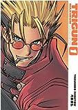 Trigun Maximum Omnibus Volume 1