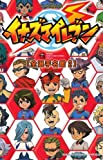 TV ANIMATION Inazuma Eleven [Total player Directory] 2 <# 68-99> (ladybug Comics Special) (2010) ISBN: 4091412092 [Japanese Import]
