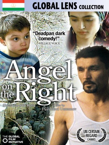 Angel on the Right (Farishtay Kitfi Rost) (English Subtitled) by