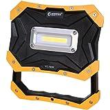 GOODGOODS 乾電池式 LED作業灯 充電式 10W 1200LM ポータブル投光器 折り畳み式 マグネット付 夜間作業 アウトドア YC-N3K