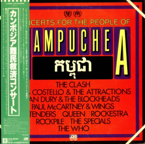 Ian Dury & the Blockheads - Concert For The People Of Kampuchea - Zortam Music